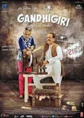 Gandhigiri (2016)