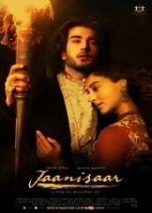 Jaanisaar (2015)