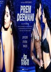 Prem Deewani Hindi Dubbed