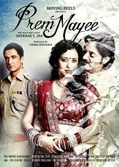 Prem Mayee (2012)