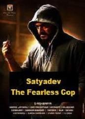 Satyadev The Fearless Cop Hindi Dubbed