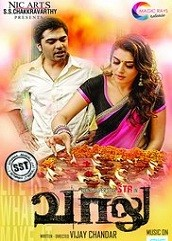 Vaalu Hindi Dubbed