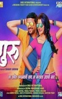 Guru Hindi Dubbed