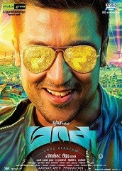 Masss Hindi Dubbed