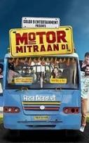 Motor Mitran Di (2016)