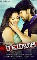 Mr and Mrs Ramachari Hindi Dubbed