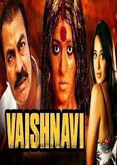 Vaishnavi Hindi Dubbed