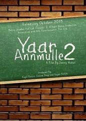 Yaar Anmulle 2 (2016)