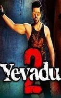 Yevadu 2 Hindi Dubbed