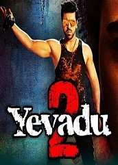 Yevadu 2 Hindi Dubbed