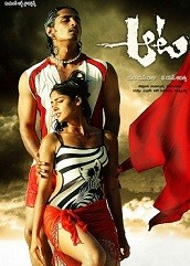 Aata Hindi Dubbed