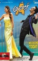 Akhil The Power Of Jua Hindi Dubbed