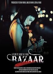 Bazaar (2016)