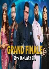 Bigg Boss 10 Grand Finale 29th January (2017)