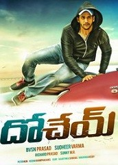 Dohchay Hindi Dubbed