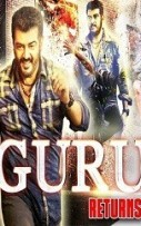 Guru Returns Hindi Dubbed