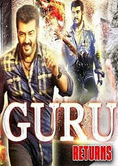 Guru Returns Hindi Dubbed