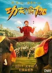 Kung-Fu Yoga Hindi Dubbed