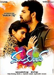 Mukunda: Dushman No. 1 Hindi Dubbed