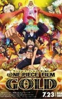 One Piece Film Gold (2017)