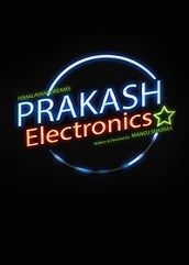 Prakash Electronic (2017)