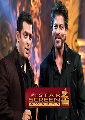 Star Screen Awards (2017)