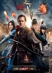 The Great Wall Hindi Dubbed
