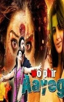Wo Phir Aayegi Hindi Dubbed