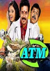 ATM Hindi Dubbed