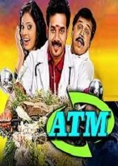 ATM Hindi Dubbed