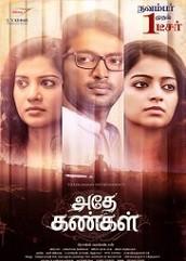 Adhe Kangal (2017)