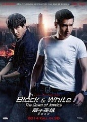 Black and White The Dawn of Justice Hindi Dubbed