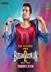 Businessman 2 Hindi Dubbed