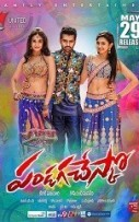 Pandaga Chesko Hindi Dubbed