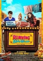 Runningshaadi.com (2017)