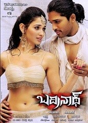 Sangharsh Aur Vijay Hindi Dubbed