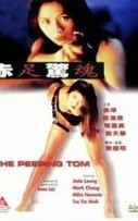 The Peeping Tom Hindi Dubbed