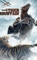 The Taking of Tiger Mountain Hindi Dubbed