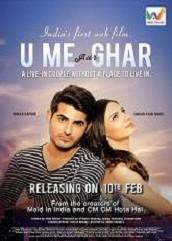 U Me Aur Ghar (2017)