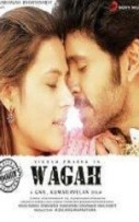 Wagah Hindi Dubbed