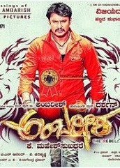 Ambareesha Hindi Dubbed