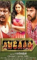 Angaar: Ek Encounter Hindi Dubbed