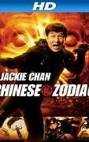 Chinese Zodiac Hindi Dubbed