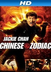 Chinese Zodiac Hindi Dubbed