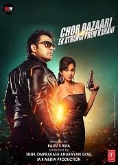 Chor Bazaari (2015)