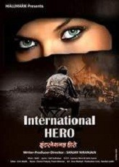 International Hero (2015)