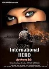 International Hero (2015)