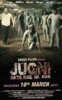 Jugni Hath Kise Na Auni (2017)