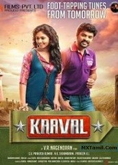 Kaaval Hindi Dubbed