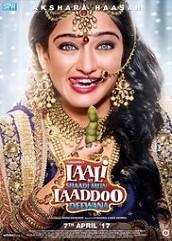 Laali Ki Shaadi Mein Laddoo Deewana (2017)